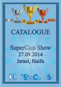 Shalom, SuperCats 2014