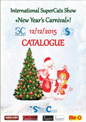 New Year Carnival cat show (with ASC)